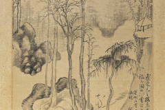 Cambi-Fine_Chinese_Works_of_Art-340
